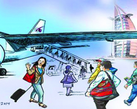 To leave or live in Nepal?