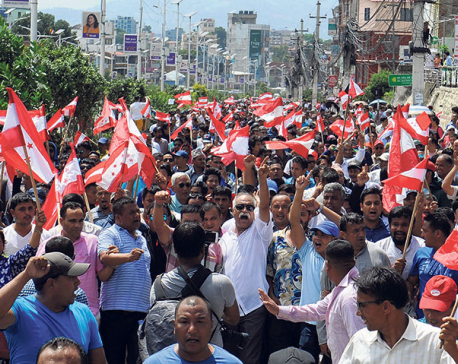 NC's Valley chapters stage anti-govt protest