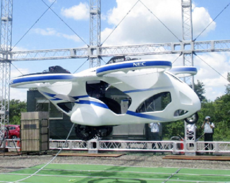 Japanese flying car hovers for a minute during test flight