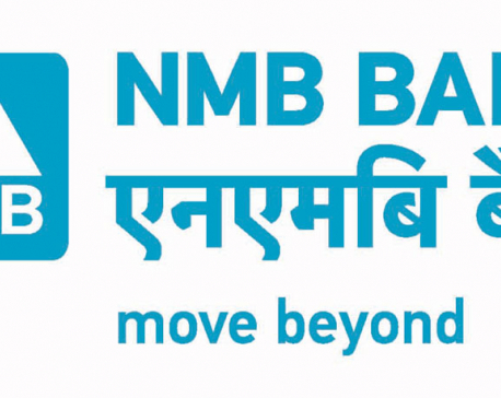 NMB Bank receives NRB approval for IFC Loan