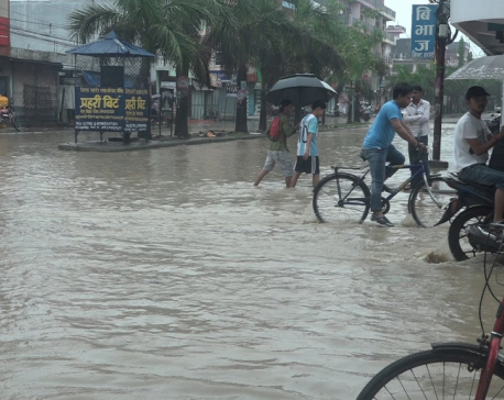 Incessant rain claims four lives in Banke