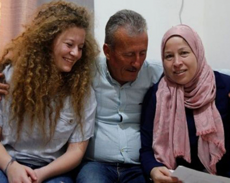South Africa: Ahed Tamimi To receive special award from Mandela's grandson