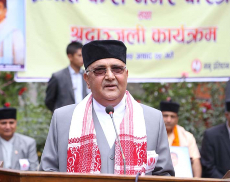 PM Oli commemorates Adikabi's birthday