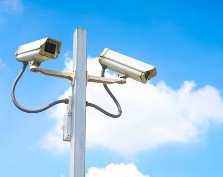 Central prison installs CCTV