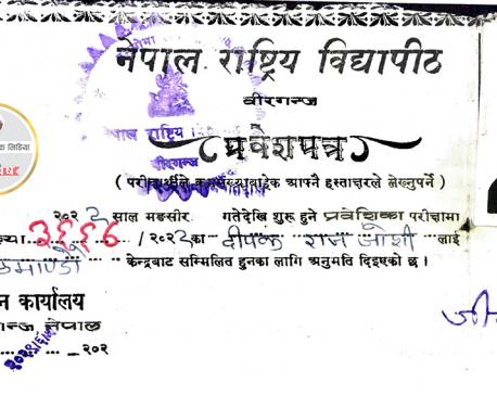 Acting CJ's academic documents