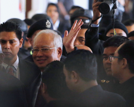 Former Malaysian PM pleads not guilty to breach of trust, abuse of power