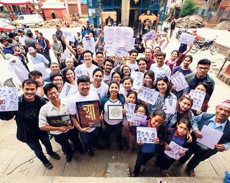 Nepal lipi: A unique identity