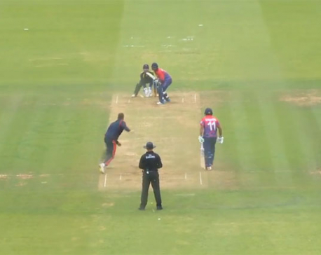 Nepal defeat MCC by 9 wickets