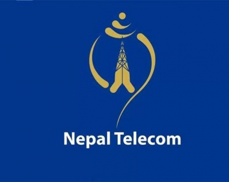 Do not receive calls from unknown international numbers: NTC