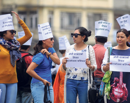 Protests in Kathmandu in support of Dr KC