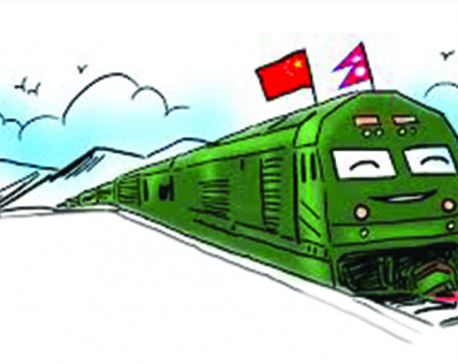 Bring the rail