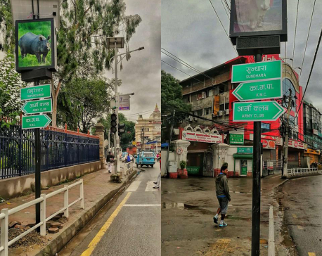 Towards smarter cities: KMC ties up with innovators for Kathmandu's face-lift