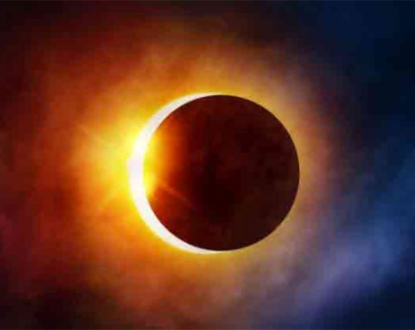 Supermoon Solar Eclipse on Friday the 13th is 'Bad Luck' for most people