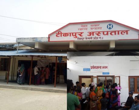 To treat patients, Tikapur Hospitalneeds immediate treatment