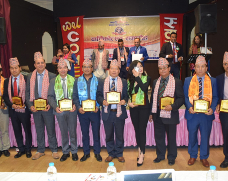 10 Nepalis honored for their contribution to boslter Nepal-Britain's relation