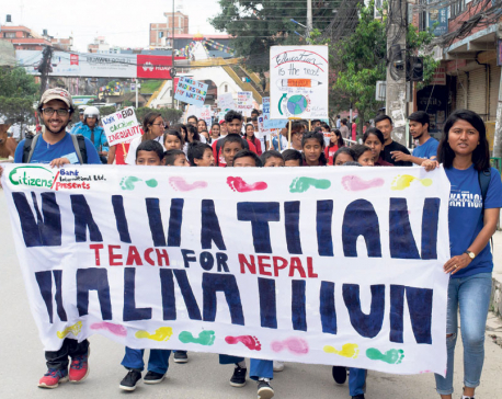 Walkathon for education inequality awareness
