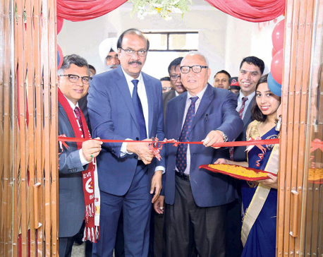 Everest Bank inaugurates new branch at Sitapaila