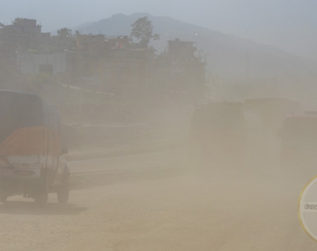14 pictures to remind you of Kathmandu's endless dust pollution