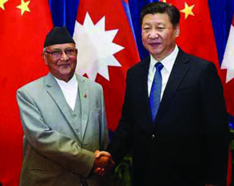 PM Oli and Chinese President Xi meet