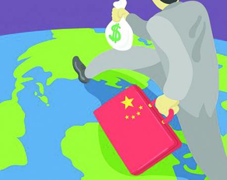 Avoiding debt trap