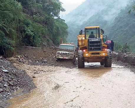 Landslides and floods wreak havoc in districts