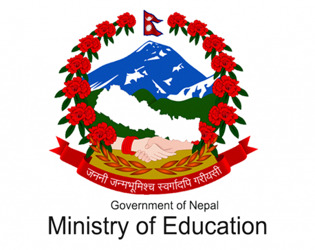 Curriculum framework prepared by education ministry draws flak