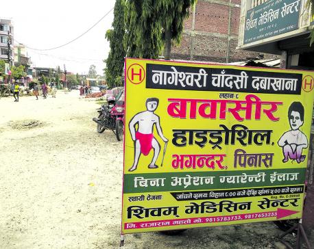Patients falling in net of fake doctors