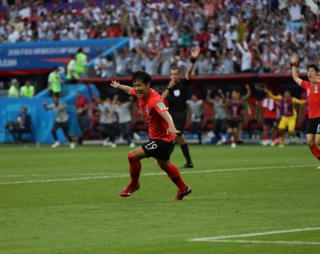 Defending champion knocked by S Korea, listed at last in group