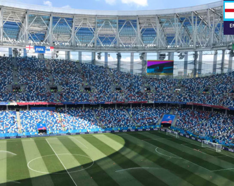 FIFA World Cup 2018: England v Panama (Preview)
