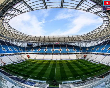 FIFA World Cup 2018: Tunisia v England (Preview)