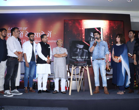 Sonu Nigam unveils Basant Chaudhary's book