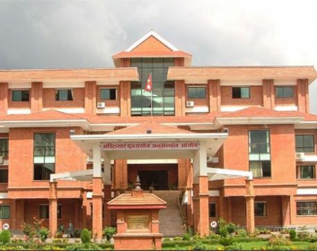 CIAA loses momentum in fight against corruption