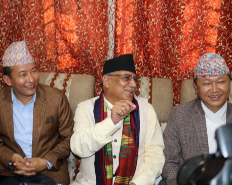Dahal rules out possibility of CPN's participation in Province 2 government
