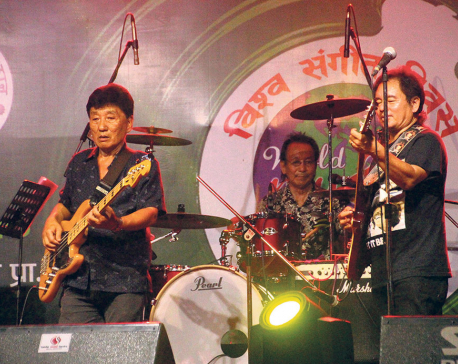 Dharan celebrates World Music Day