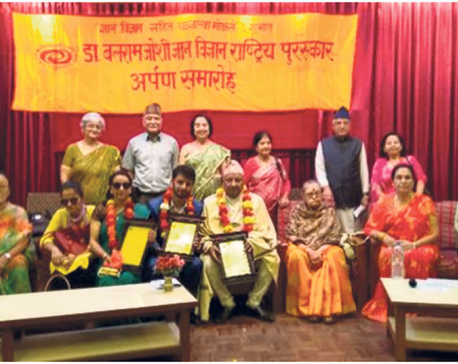Dr Tripathi honored with Dr Balram Joshi Suyogya Puraskar