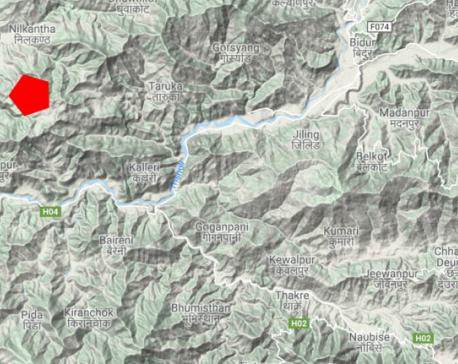 5-magnitude aftershock rocks central Nepal