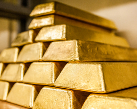 Yet another businessman held over gold smuggling