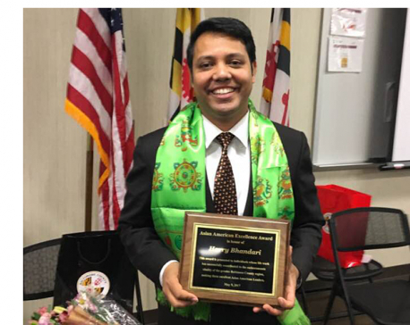 Harry Bhandari wins Maryland State Assembly election