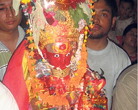 Sithi-Dyo Jatra
