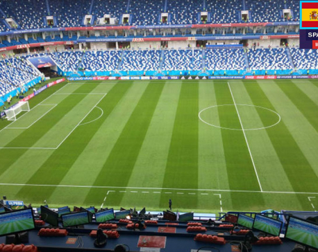 FIFA World Cup 2018: Spain v Morocco (Preview)
