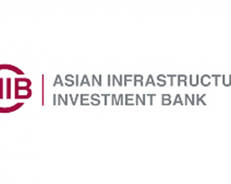 Nepal pitches Tamakoshi V for AIIB financing