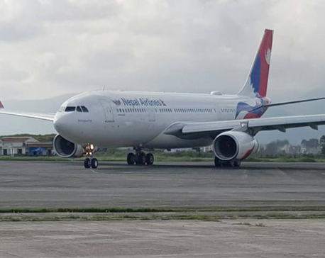 NAC's A330 lands in Nepal after a decade