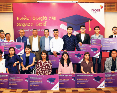 Ncell awards engineering students