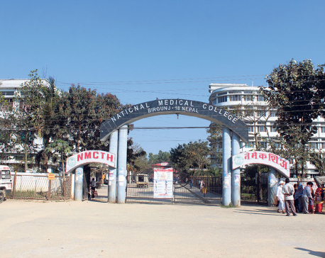 National Medical College in tax row