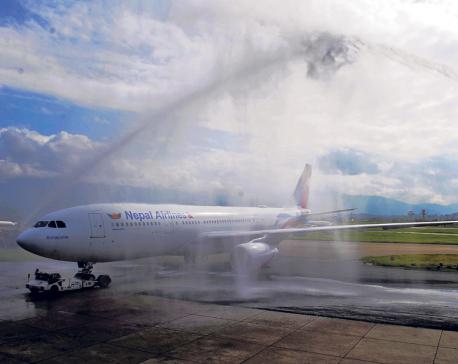 NAC's first wide-body jet lands in Kathmandu