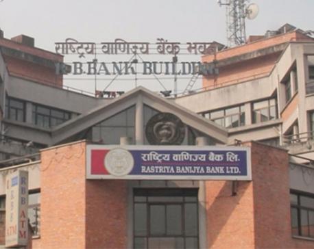 Results for written examination of Rastriya Banijya Bank made public (with list)