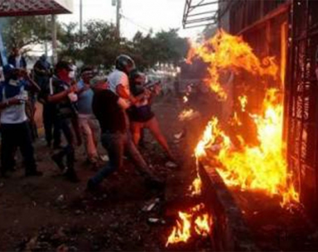 Fifteen killed in Nicaragua protests, including Mother's Day march attack