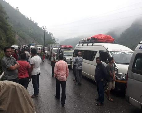 One-way traffic resumes along Narayangadh-Mugling route