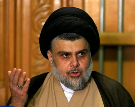 Iraqi cleric Sadr announces disarmament initiative