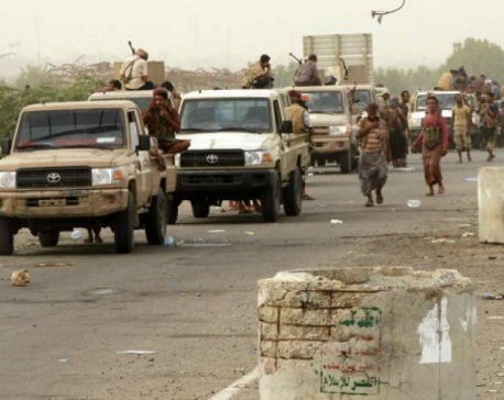 Saudi-led forces seize airport in Yemen port city of Hodeida